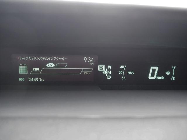 「トヨタ」「プリウス」「セダン」「静岡県」の中古車9