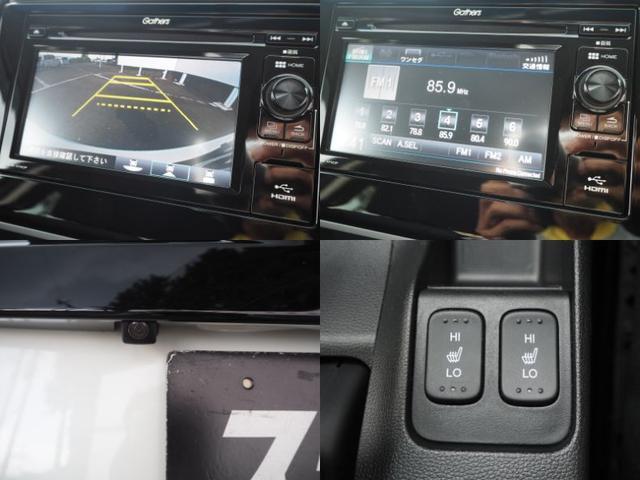 純正ディスプレイオーディオ・ワンセグTV・Bluetooth