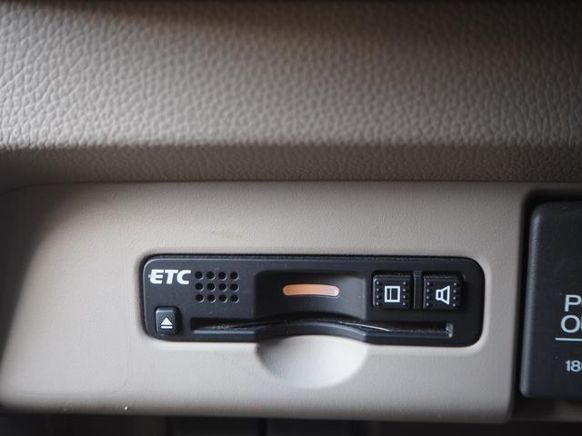 ETCで高速道路も快適に!