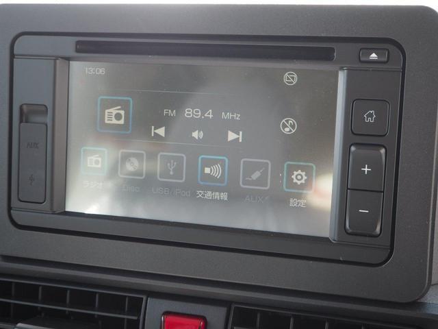 Xセレクション メーカー保証付・純正ディスプレイオーディオ・左Pスライド・前席シートヒーター・スマートキー・LEDライト(14枚目)