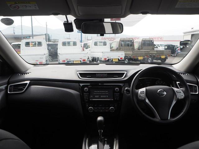 20X ハイブリッド エマージェンシーブレーキP ルーフレール・アラウンドビューモニター・純正メモリーナビ・フルセグ・純正17インチアルミ・前席シートヒーター・ETC・Pスタート・LEDライト・オートライト・オートエアコン(5枚目)