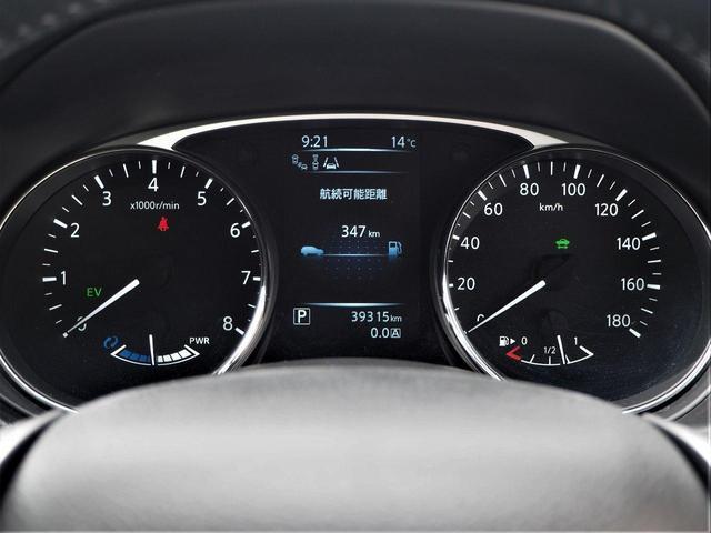20X ハイブリッド エマージェンシーブレーキP ルーフレール・アラウンドビューモニター・純正メモリーナビ・フルセグ・純正17インチアルミ・前席シートヒーター・ETC・Pスタート・LEDライト・オートライト・オートエアコン(10枚目)