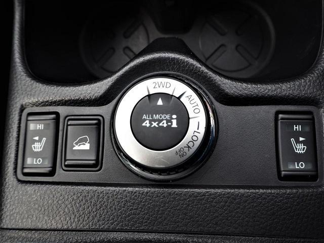 20X ハイブリッド エマージェンシーブレーキP ルーフレール・アラウンドビューモニター・純正メモリーナビ・フルセグ・純正17インチアルミ・前席シートヒーター・ETC・Pスタート・LEDライト・オートライト・オートエアコン(17枚目)