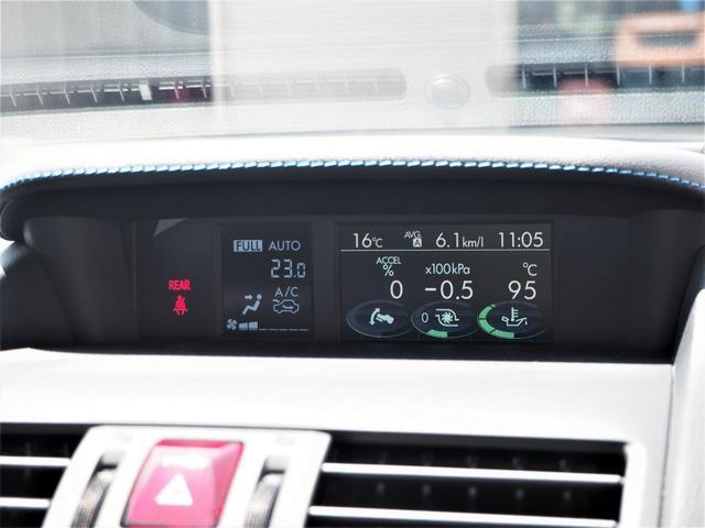 1.6GT-Sアイサイト 純正メモリーナビ・フルセグ・Bluetooth・純正18インチアルミ・ETC・LEDライト・フォグ・オートライト・オートエアコン(11枚目)