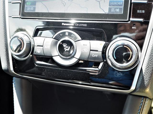 1.6GT-Sアイサイト 純正メモリーナビ・フルセグ・Bluetooth・純正18インチアルミ・ETC・LEDライト・フォグ・オートライト・オートエアコン(18枚目)