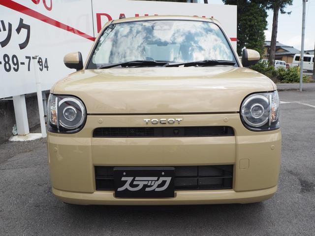 G リミテッド SAIII メーカー保証・全方位カメラ・前席シートヒーター・オートライト・LEDライト・スマートキー・オートエアコン・横滑り防止・アイドリングストップ・レベライザー(3枚目)