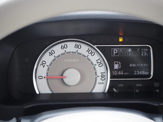 G リミテッド SAIII メーカー保証・全方位カメラ・前席シートヒーター・オートライト・LEDライト・スマートキー・オートエアコン・横滑り防止・アイドリングストップ・レベライザー(10枚目)