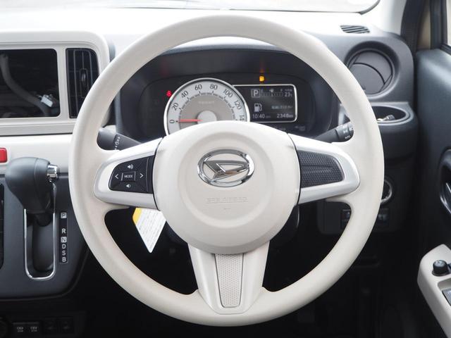G リミテッド SAIII メーカー保証・全方位カメラ・前席シートヒーター・オートライト・LEDライト・スマートキー・オートエアコン・横滑り防止・アイドリングストップ・レベライザー(12枚目)