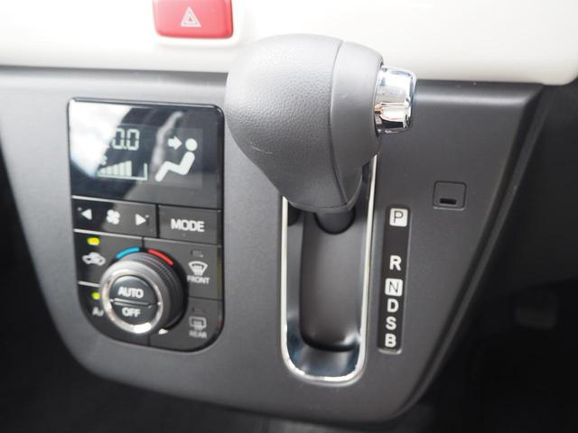G リミテッド SAIII メーカー保証・全方位カメラ・前席シートヒーター・オートライト・LEDライト・スマートキー・オートエアコン・横滑り防止・アイドリングストップ・レベライザー(13枚目)