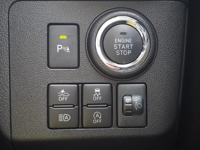 G リミテッド SAIII メーカー保証・全方位カメラ・前席シートヒーター・オートライト・LEDライト・スマートキー・オートエアコン・横滑り防止・アイドリングストップ・レベライザー(14枚目)