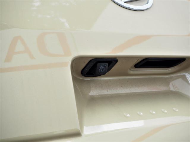 G リミテッド SAIII メーカー保証・全方位カメラ・前席シートヒーター・オートライト・LEDライト・スマートキー・オートエアコン・横滑り防止・アイドリングストップ・レベライザー(27枚目)