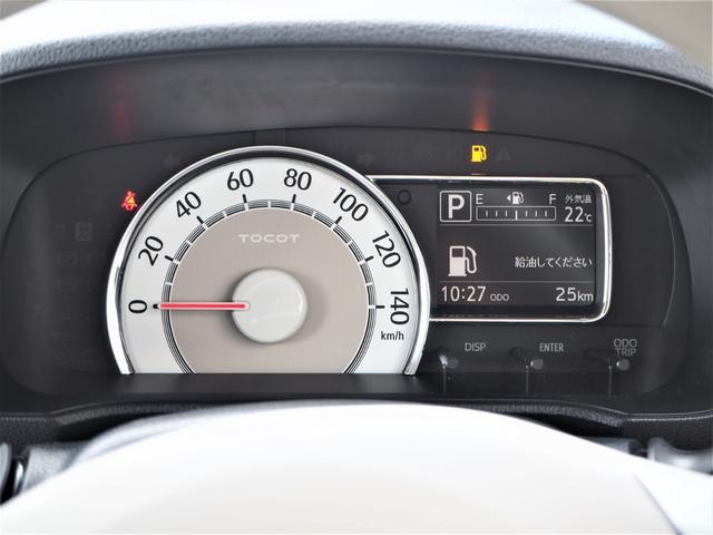 G リミテッド SAIII メーカー保証・パノラマモニター・前席シートヒーター・オートライト・LEDライト・オートエアコン・スマートキー・レベライザー・アイドリングストップ(10枚目)