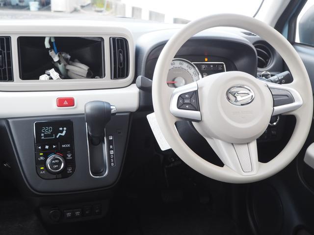 G リミテッド SAIII メーカー保証・パノラマモニター・前席シートヒーター・オートライト・LEDライト・オートエアコン・スマートキー・レベライザー・アイドリングストップ(11枚目)