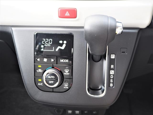 G リミテッド SAIII メーカー保証・パノラマモニター・前席シートヒーター・オートライト・LEDライト・オートエアコン・スマートキー・レベライザー・アイドリングストップ(13枚目)