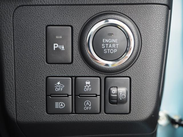 G リミテッド SAIII メーカー保証・パノラマモニター・前席シートヒーター・オートライト・LEDライト・オートエアコン・スマートキー・レベライザー・アイドリングストップ(15枚目)