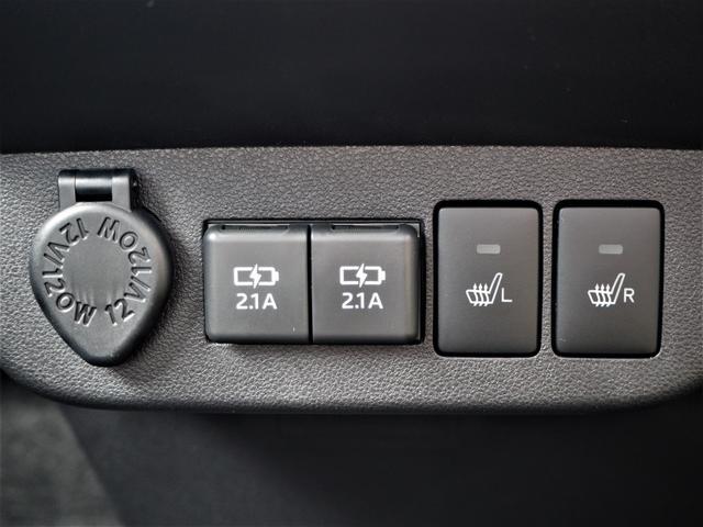 G リミテッド SAIII メーカー保証・パノラマモニター・前席シートヒーター・オートライト・LEDライト・オートエアコン・スマートキー・レベライザー・アイドリングストップ(16枚目)