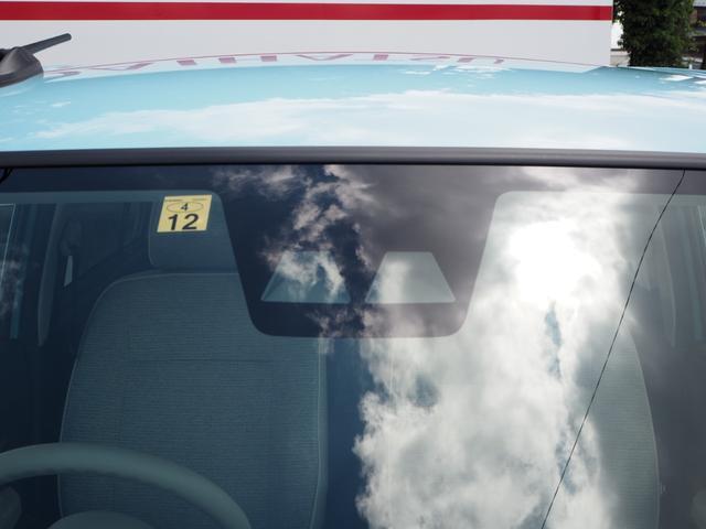 G リミテッド SAIII メーカー保証・パノラマモニター・前席シートヒーター・オートライト・LEDライト・オートエアコン・スマートキー・レベライザー・アイドリングストップ(17枚目)