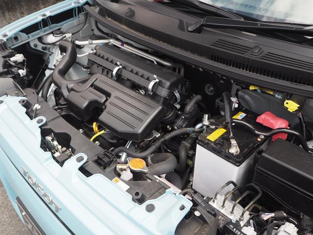 G リミテッド SAIII メーカー保証・パノラマモニター・前席シートヒーター・オートライト・LEDライト・オートエアコン・スマートキー・レベライザー・アイドリングストップ(28枚目)