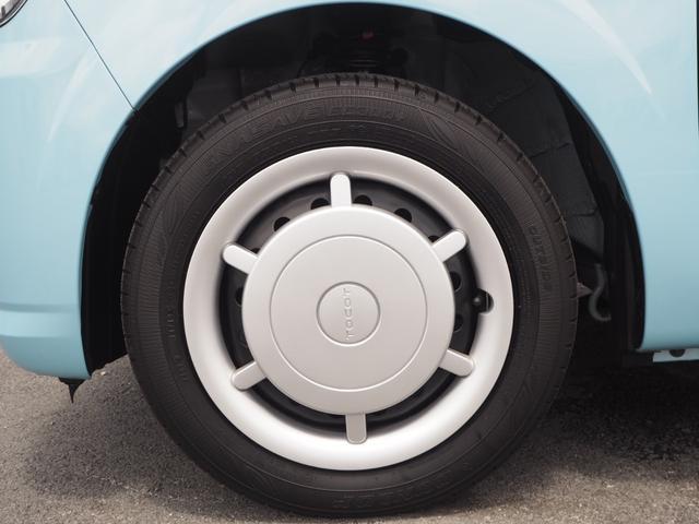 G リミテッド SAIII メーカー保証・パノラマモニター・前席シートヒーター・オートライト・LEDライト・オートエアコン・スマートキー・レベライザー・アイドリングストップ(29枚目)