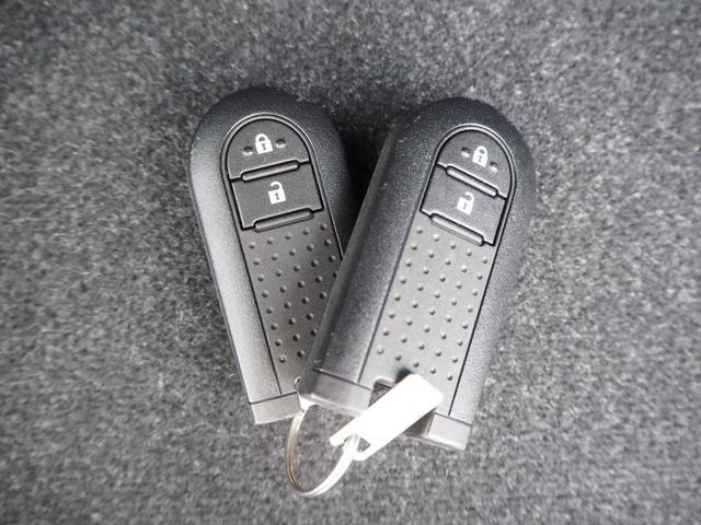 G リミテッド SAIII メーカー保証・パノラマモニター・前席シートヒーター・オートライト・LEDライト・オートエアコン・スマートキー・レベライザー・アイドリングストップ(31枚目)
