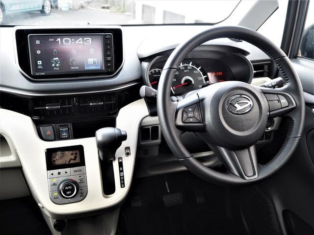 XリミテッドII SAIII 純正ディスプレイオーディオ/DVD再生/Bluetooth/バックカメラ/運転席シートヒーター/オートライト/LEDライト/オートエアコン/スマートキー/アイドリングストップ/横滑り防止/レベライザー(10枚目)