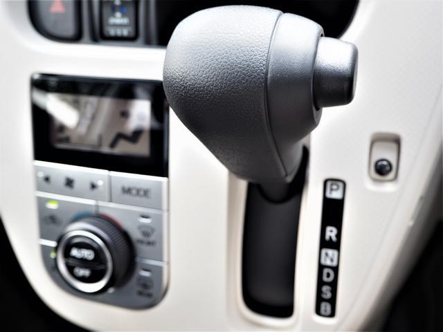 XリミテッドII SAIII 純正ディスプレイオーディオ/DVD再生/Bluetooth/バックカメラ/運転席シートヒーター/オートライト/LEDライト/オートエアコン/スマートキー/アイドリングストップ/横滑り防止/レベライザー(12枚目)