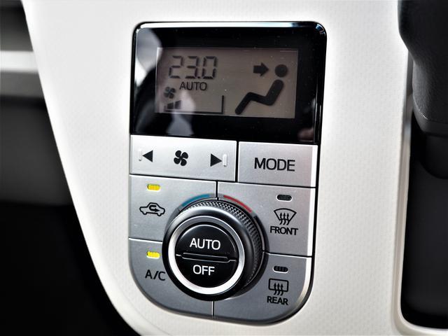XリミテッドII SAIII 純正ディスプレイオーディオ/DVD再生/Bluetooth/バックカメラ/運転席シートヒーター/オートライト/LEDライト/オートエアコン/スマートキー/アイドリングストップ/横滑り防止/レベライザー(13枚目)