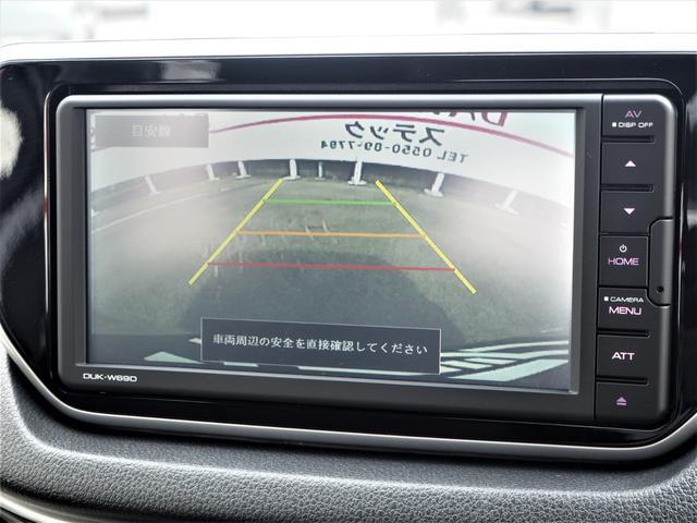 XリミテッドII SAIII 純正ディスプレイオーディオ/DVD再生/Bluetooth/バックカメラ/運転席シートヒーター/オートライト/LEDライト/オートエアコン/スマートキー/アイドリングストップ/横滑り防止/レベライザー(15枚目)
