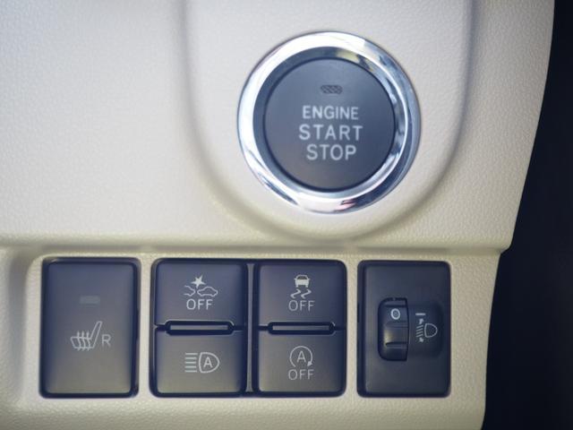XリミテッドII SAIII 純正ディスプレイオーディオ/DVD再生/Bluetooth/バックカメラ/運転席シートヒーター/オートライト/LEDライト/オートエアコン/スマートキー/アイドリングストップ/横滑り防止/レベライザー(16枚目)