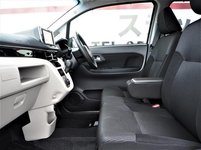 XリミテッドII SAIII 純正ディスプレイオーディオ/DVD再生/Bluetooth/バックカメラ/運転席シートヒーター/オートライト/LEDライト/オートエアコン/スマートキー/アイドリングストップ/横滑り防止/レベライザー(21枚目)