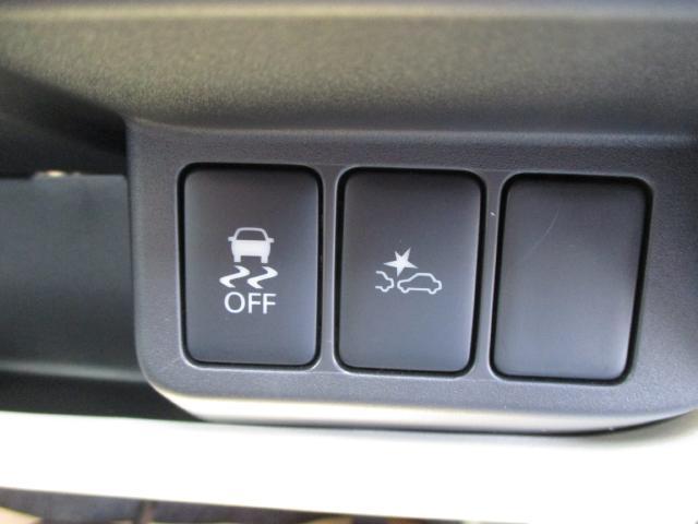 安全装備切り替えスイッチ