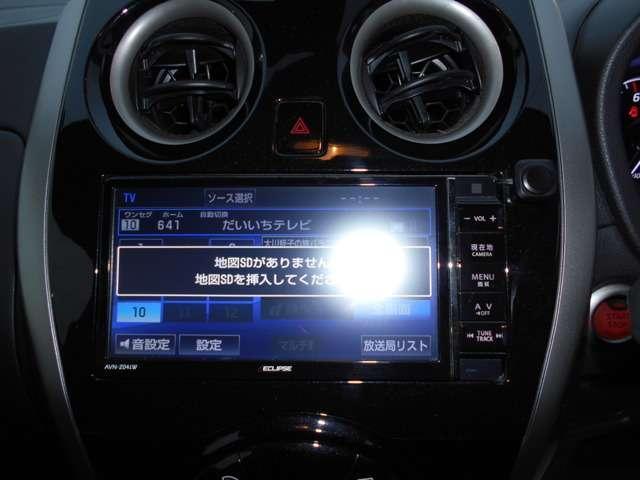 「日産」「ノート」「コンパクトカー」「静岡県」の中古車15