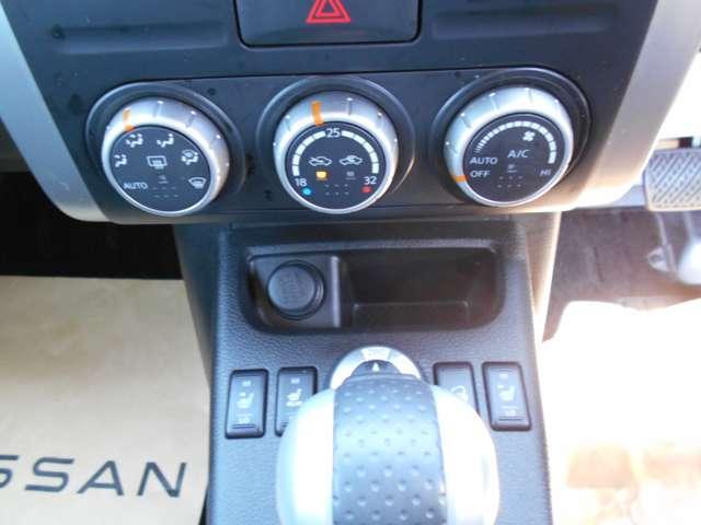 2.0 20Xtt 4WD(8枚目)