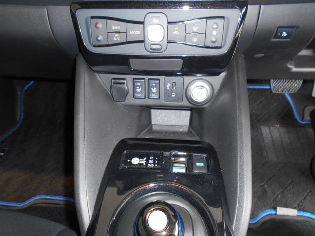 e+ X メーカーパックOP付き車(12枚目)