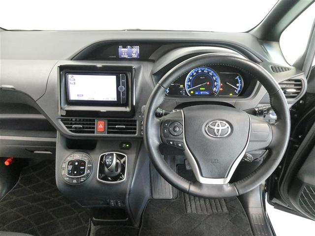 ハイブリッドV スマートキー 両側電動スライドドア フルセグナビ バックモニター ETC ワンオーナー車 LEDヘッドライト 純正アルミホイール CD/DVD再生付き オートエアコン ABS付き エアバッグ付(4枚目)