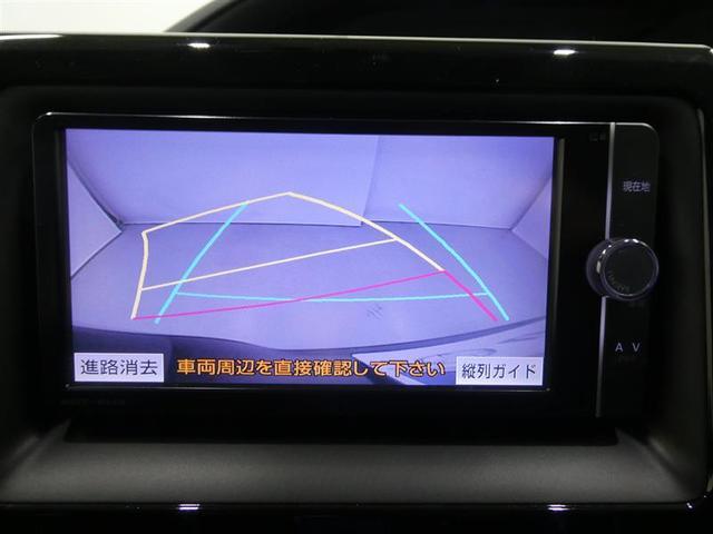 ハイブリッドV スマートキー 両側電動スライドドア フルセグナビ バックモニター ETC ワンオーナー車 LEDヘッドライト 純正アルミホイール CD/DVD再生付き オートエアコン ABS付き エアバッグ付(7枚目)
