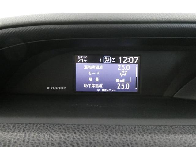 ハイブリッドV スマートキー 両側電動スライドドア フルセグナビ バックモニター ETC ワンオーナー車 LEDヘッドライト 純正アルミホイール CD/DVD再生付き オートエアコン ABS付き エアバッグ付(8枚目)