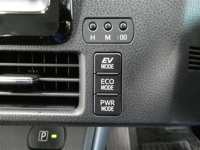 ハイブリッドV スマートキー 両側電動スライドドア フルセグナビ バックモニター ETC ワンオーナー車 LEDヘッドライト 純正アルミホイール CD/DVD再生付き オートエアコン ABS付き エアバッグ付(10枚目)