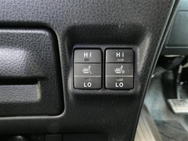 ハイブリッドV スマートキー 両側電動スライドドア フルセグナビ バックモニター ETC ワンオーナー車 LEDヘッドライト 純正アルミホイール CD/DVD再生付き オートエアコン ABS付き エアバッグ付(11枚目)