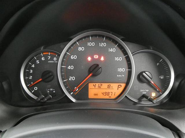 RS G's 純正アルミホイール 専用エアロパーツ HIDヘッドライト フルセグナビ ETC フルエアロスポイラー CD/DVD再生付き キーレスエントリー マニュアルエアコン ワンオーナー車(5枚目)