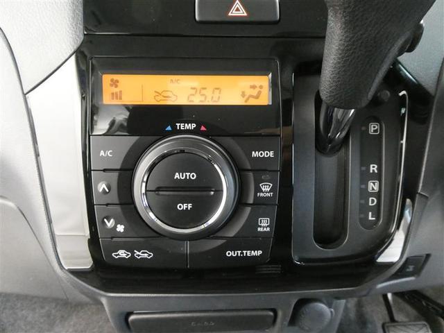 ハイウェイスター スマートキー 片側電動スライドドア HIDヘッドライト フルセグナビ ベンチシート フルエアロスポイラー 純正アルミホイール CD/DVD再生付き オートエアコン ABS付き エアバッグ付(8枚目)