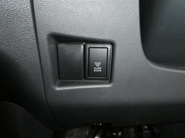ハイウェイスター スマートキー 片側電動スライドドア HIDヘッドライト フルセグナビ ベンチシート フルエアロスポイラー 純正アルミホイール CD/DVD再生付き オートエアコン ABS付き エアバッグ付(9枚目)