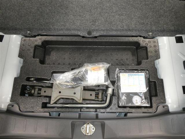 ハイウェイスター スマートキー 片側電動スライドドア HIDヘッドライト フルセグナビ ベンチシート フルエアロスポイラー 純正アルミホイール CD/DVD再生付き オートエアコン ABS付き エアバッグ付(18枚目)