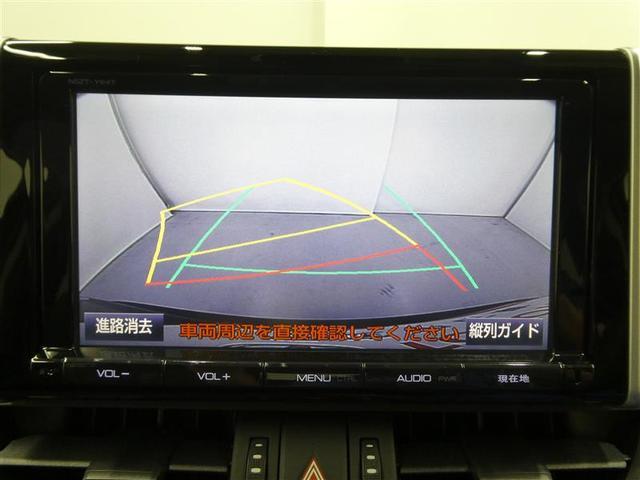 アドベンチャー TSS パワーシート スマートキー フルセグナビ バックモニター ワンオーナー車 LEDヘッドライト リアスポイラー付 純正アルミホイール CD/DVD再生付き 合成皮革シート 横滑り防止装置付き(8枚目)
