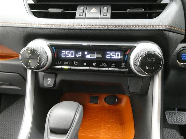 アドベンチャー TSS パワーシート スマートキー フルセグナビ バックモニター ワンオーナー車 LEDヘッドライト リアスポイラー付 純正アルミホイール CD/DVD再生付き 合成皮革シート 横滑り防止装置付き(9枚目)