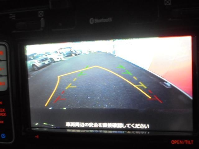日産 リーフ G★電気自動車専用ナビ充電スポット検索★バックカメラETC