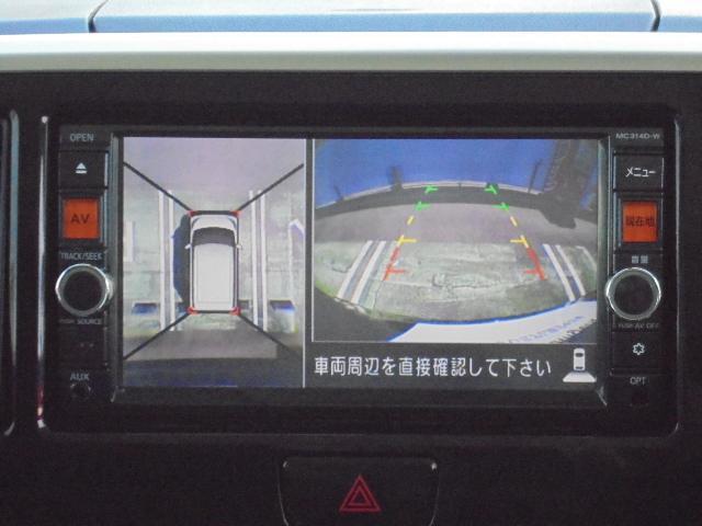 ハイウェイスターX Vセレクション+セーフティ2(10枚目)