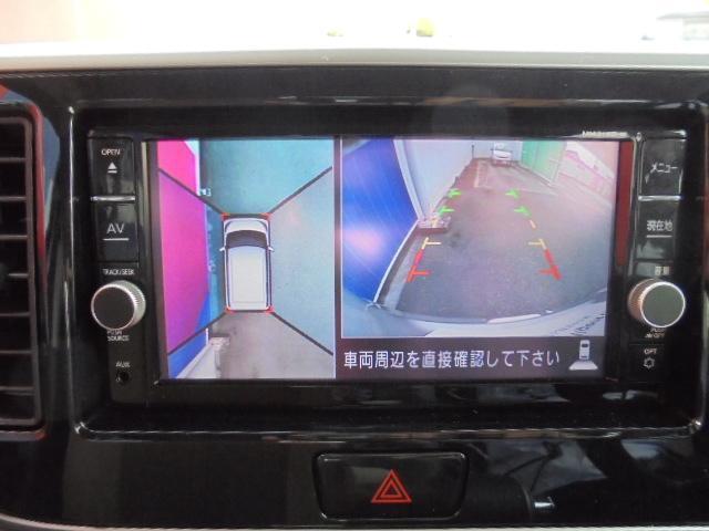 ハイウェイスターX Vセレクション(7枚目)
