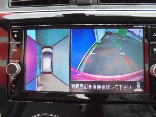 空の上から見下ろすような視点で駐車できるアラウンドビューモニター