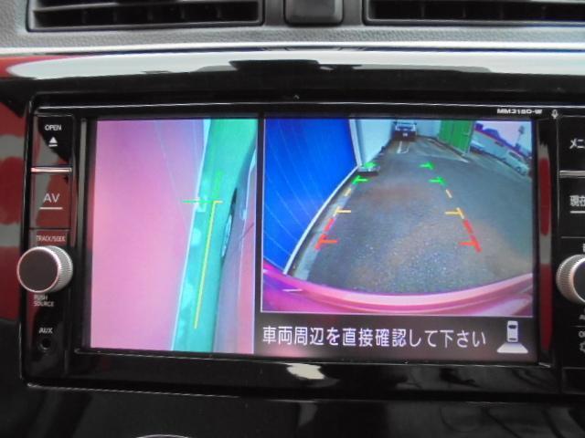 アラウンドビューモニターの映像はナビ、ルームミラーのどちらにも表示できます